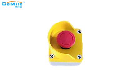 单孔塑料按钮盒_开关控制盒_急停按钮盒_事故按钮盒