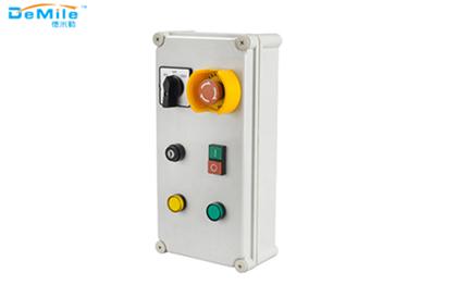 多孔塑料按钮盒_开关控制盒_急停按钮盒_事故按钮盒